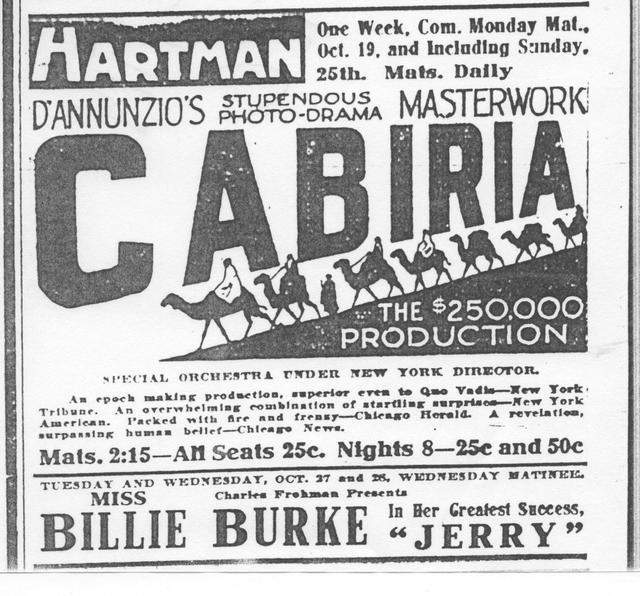 Hartman Theatre