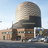 Tycho Brahe Planetarium &amp; IMAX