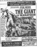 """The Giant of Marathon"""