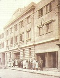 Front of theatre on opening day