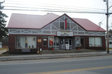 front view, Indian Lake Theater