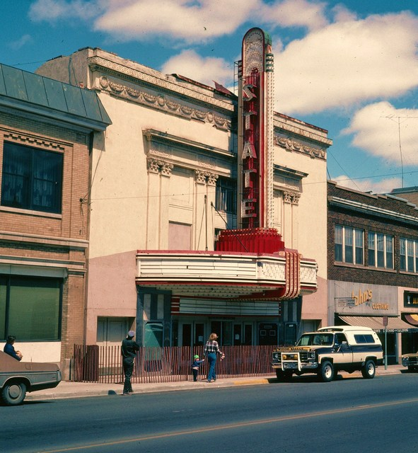 The State Theatre - Hibbing, MN 1981