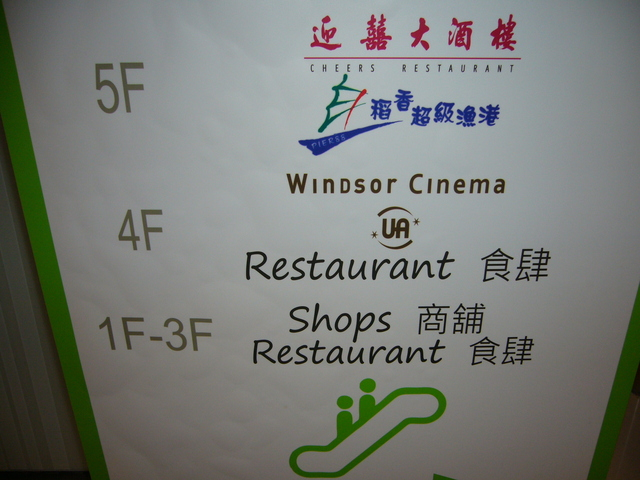 Grand Windsor Cinema
