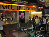Cinema City-JP