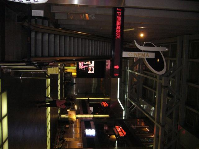 Cinema City-JP
