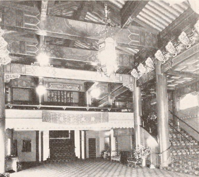 Grand Lobby of the 5th Avenue Theatre, Seattle, WA in 1927