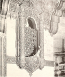Fox Theatre, Seattle, WA in 1929 - Detail of plasterwork on organ grille
