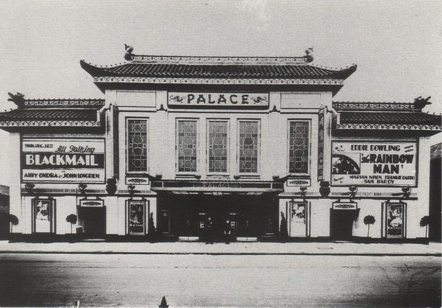 Himalaya Palace Cinema