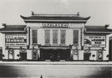 Himalaya Palace Cinema