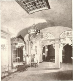 Capitol Theatre, Long Beach, CA in 1929 - Mezzanine