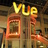 Vue Hull