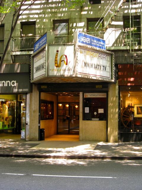Big Cinemas Manhattan