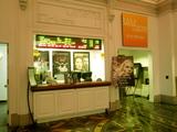 BAM Rose Cinemas