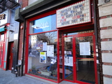 Maysles Cinema at The Maysles Institute