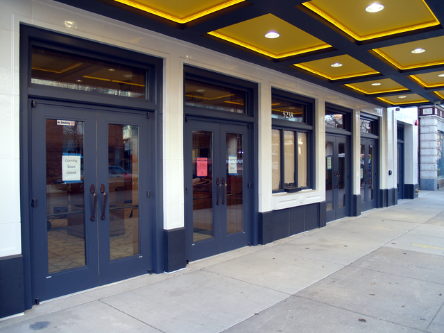 Harper Theater entrance - January 18, 2013