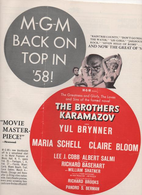 """The Brothers Karamazov"""