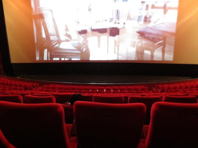 Starium - auditorium