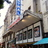 Gaumont Mistral