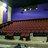 Rochester Galaxy 14 Cine