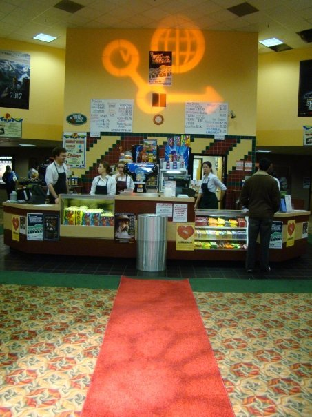Lobby During 2009's VTIFF
