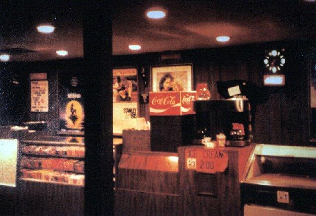 IOKA Lobby (1974)