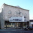 Delaney Theatre
