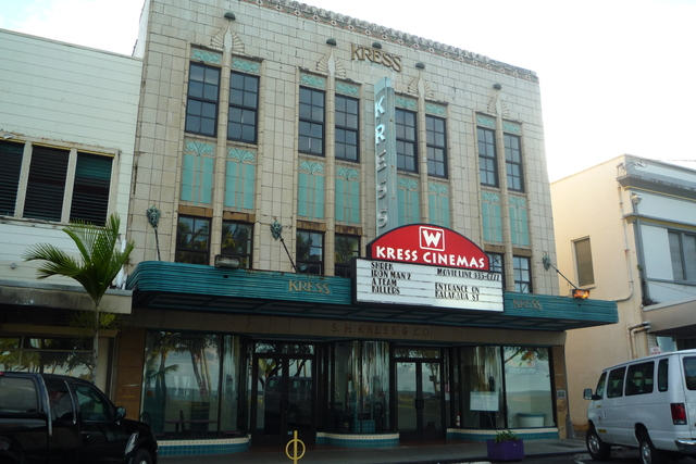 Kress Cinemas