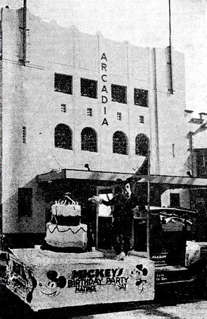 Silver Screen Theatre