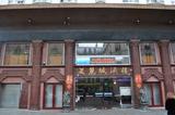 Theatre de Belleville