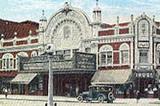 Berwyn Theatre