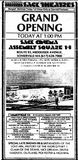 Assembly Square Cinemas