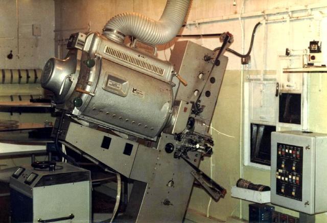 Savoy Projection Box