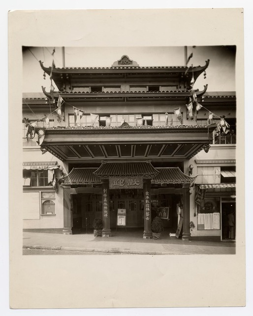 Great China - 1925