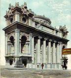 WILLIS WOOD Theatre; Kansas City, Missouri.