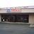 Oak Harbor Cinemas
