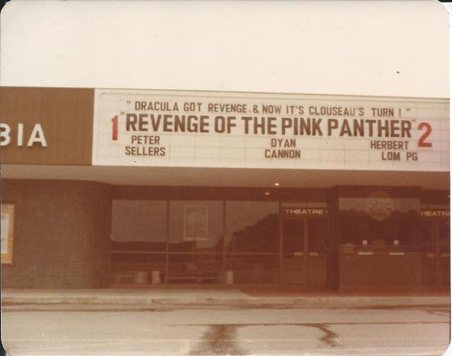 Columbia Square Cinemas