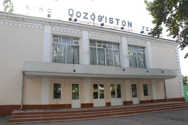 Qozogiston Kino Teatri - Front View