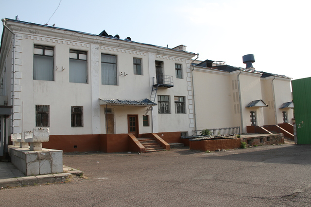 Qozogiston Kino Teatri