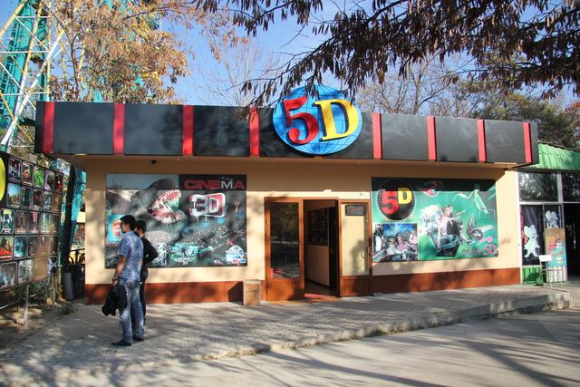 Mini Cinema - Central Bobur Park