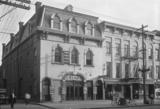 Star Theater, Rome, NY; Facade, 1923.