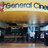 Another General Cinema South Galleria 16