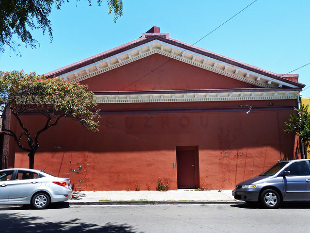 Former Point Theatre, Point Richmond