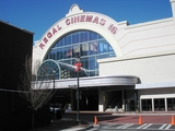 Atlantic Station Cinema
