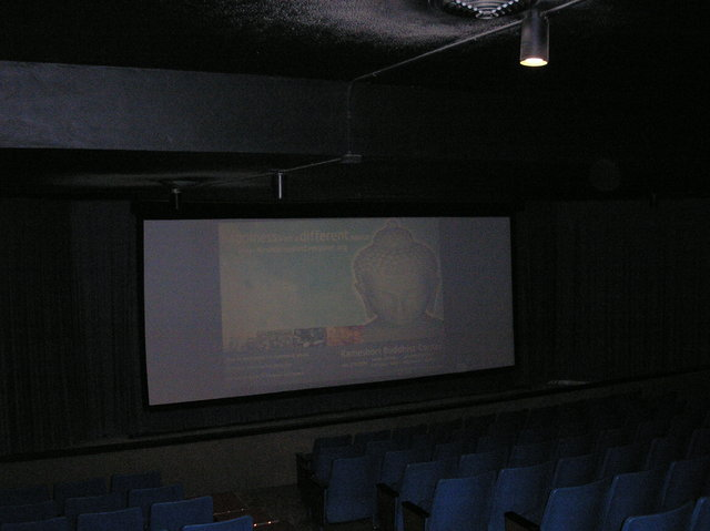 Plaza Theatre Two