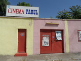 Farul Cinema