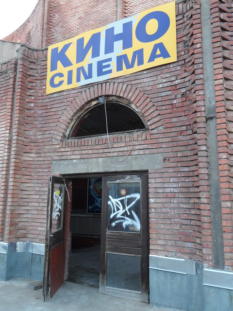 Poltavia Cinema