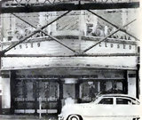 FORUM (ELLIS) Theatre; Philadelphia, Pennsylvania.