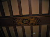 16 March 2013 Coat of Arms, Left auditorium ceiling