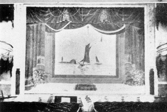 GRAND (BROADWAY) Theatre; Lincoln, Illinois.