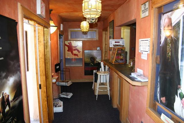 Inner lobby